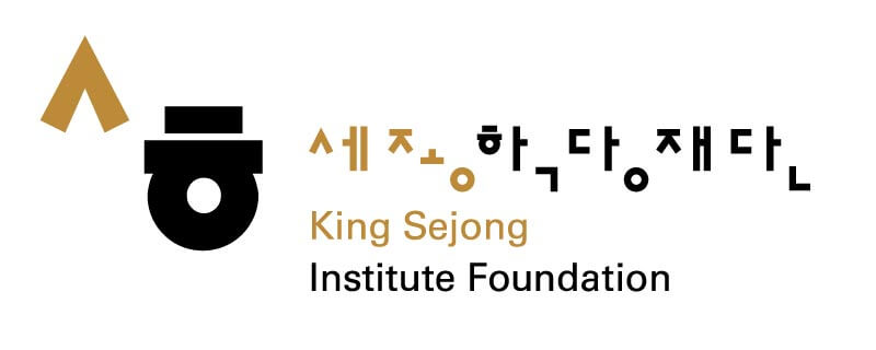 King Sejong Institute logo